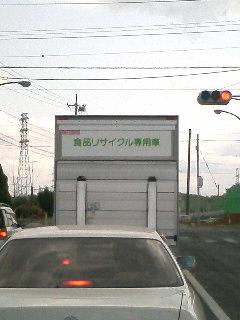 ガ−(゜Д゜;)-ン!