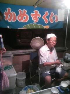 またキタ━━━(゜∀゜)━━━!!!!