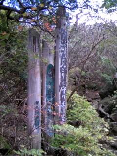 林野庁のおたっし