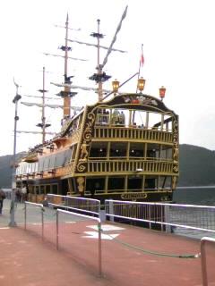 海賊登場?