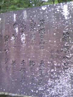 箱根の山は天下の剣♪