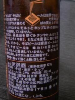 箱根名物?