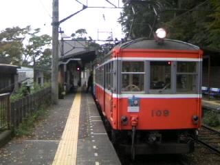箱根登山鉄道2