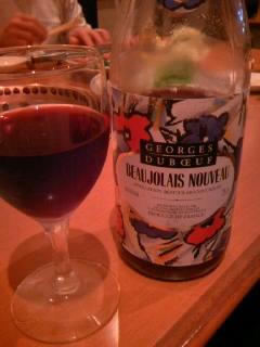 昼からワイン!