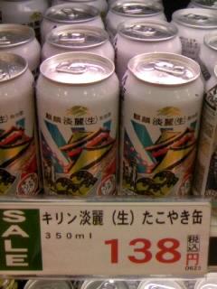 大阪には恐ろしいものが…