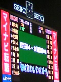 逆転キタ━━━(゜∀゜)━━━!!!!