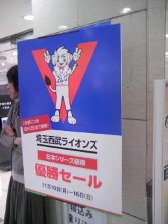 日本一の店!