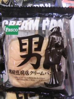 パン?豆腐?どっち?