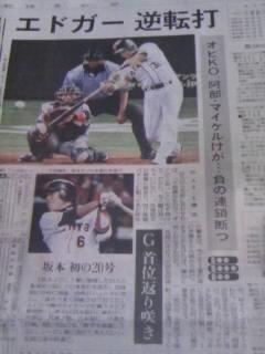 日本テレビに見放されても試合は続くよ、その日まで