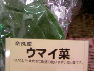 さすが大阪、商品名も整ってるぞw