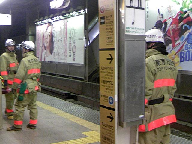 東京駅で発煙騒ぎ
