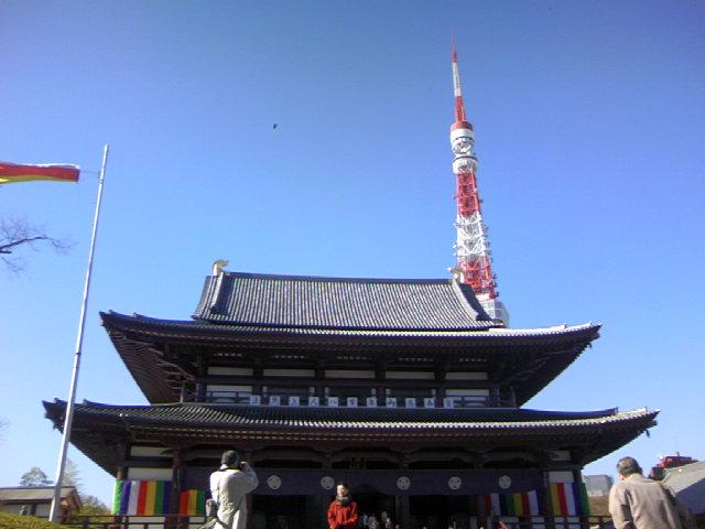 うぃずタワー