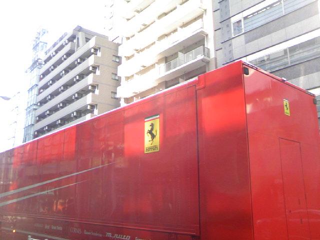 フェラーリ再び