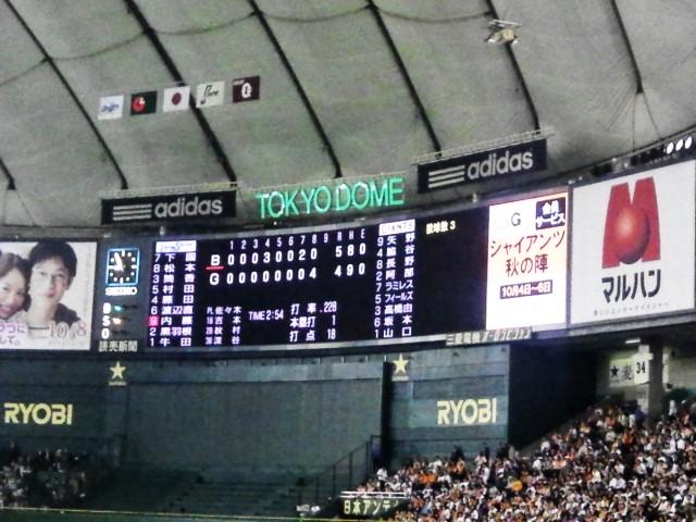 坂本、満塁ホームラン!