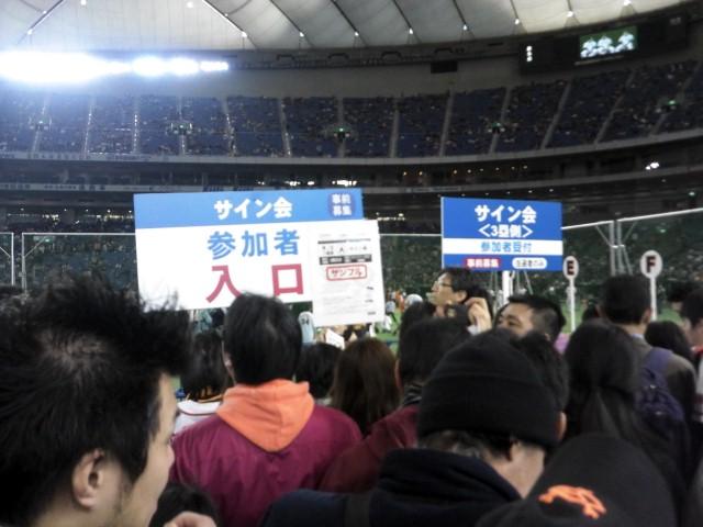 ファンフェス イベント!
