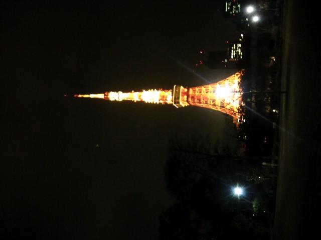 東京タワーとのんべと、時々おでん