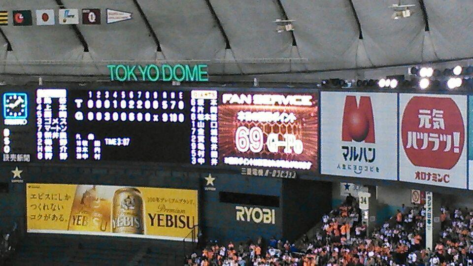 【開幕8戦目】まさかのポレダ勝利投手