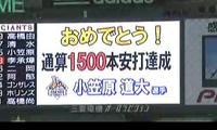 20070915193303