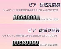 00640000x