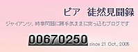 00670250