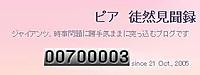 00700003