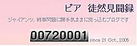00720001