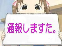 Aanimenokodomokyaragatsuuhou_1