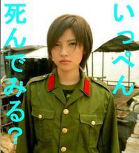 Photo_588