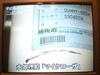 Ts370070